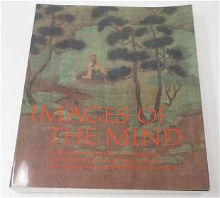 Images of The Mind Book Wen C Fong