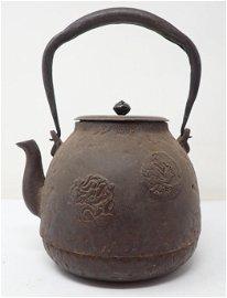 Japanese Tetsubin Metal Teapot Ryubundo Sei