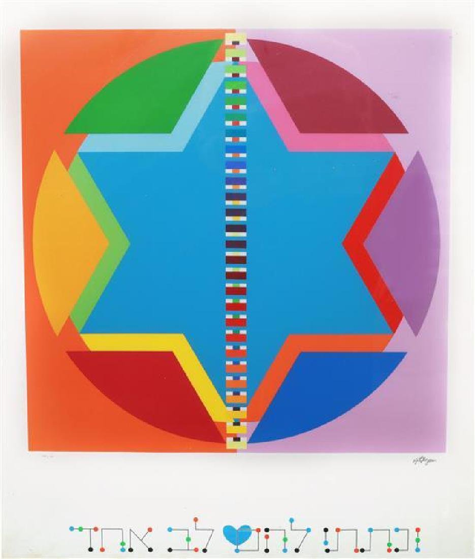 Yaacov Agam b.1928 (Israeli) Star of David color