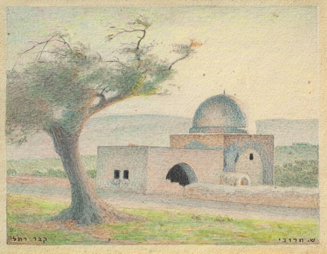 Shmuel Charuvi 1897-1965 (Israeli)