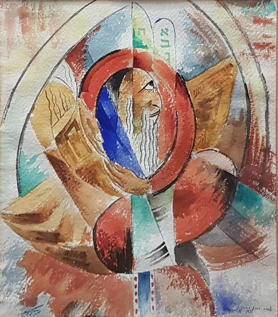 Moshe Matus (Matusovski) 1908-1958 (Israeli)