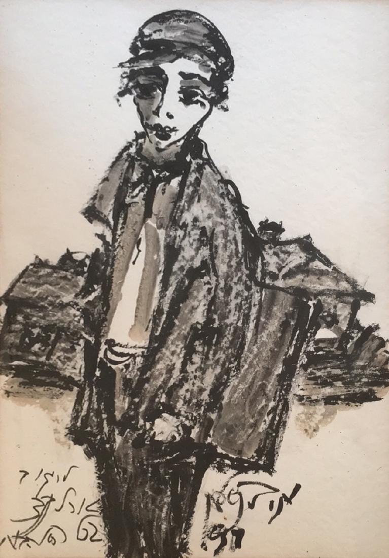Moshe Bernstein 1920-2006 (Polish)