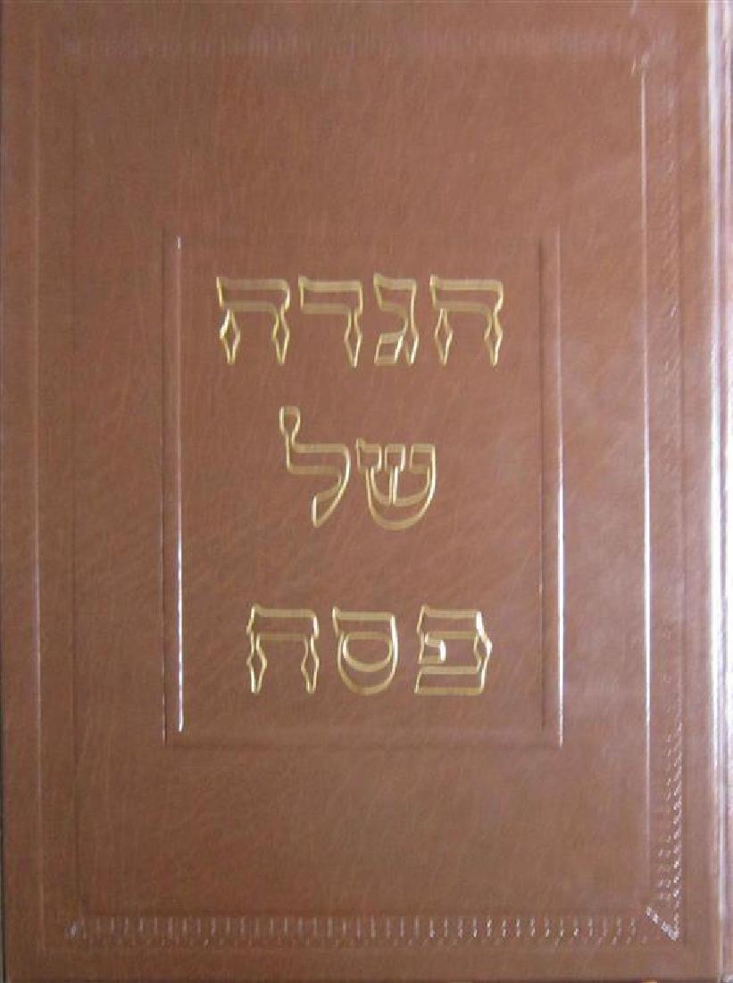 Lucien Krief b.1961 (French, Israeli) - 3