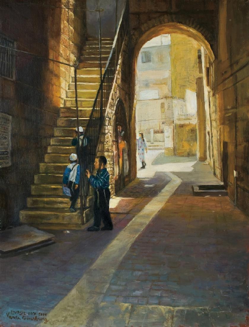 Varda Ginsburg b.1944 (Israeli)