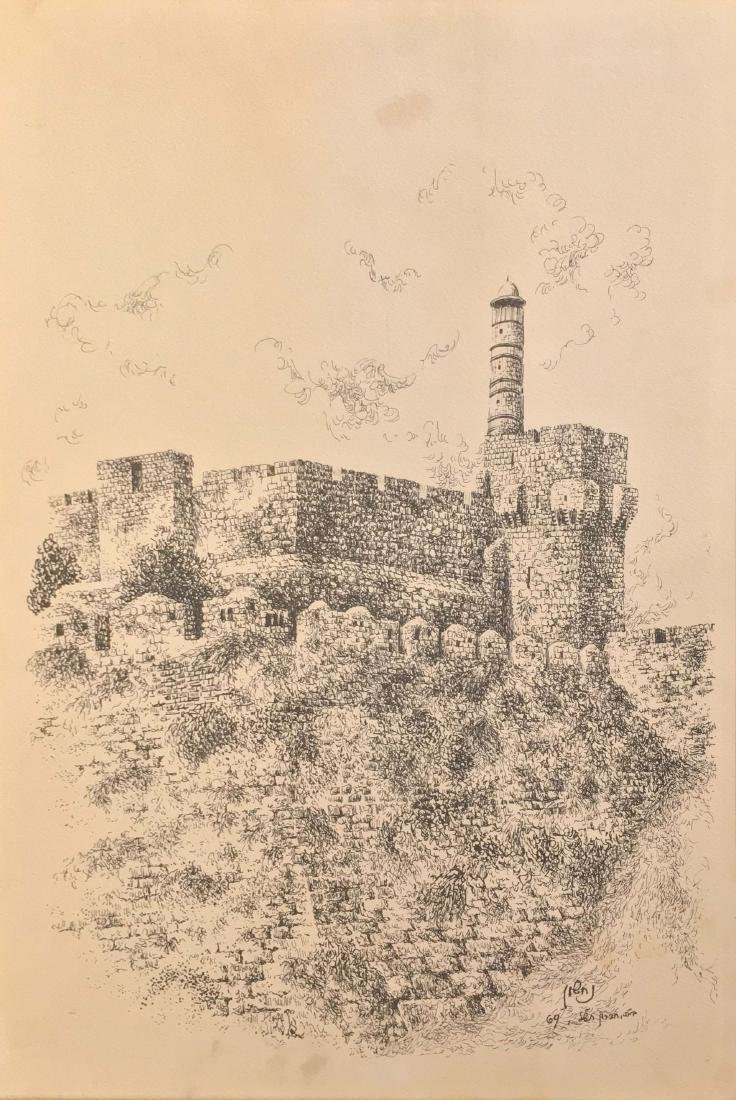 Baruch Nahshon b. 1939 (Israeli)