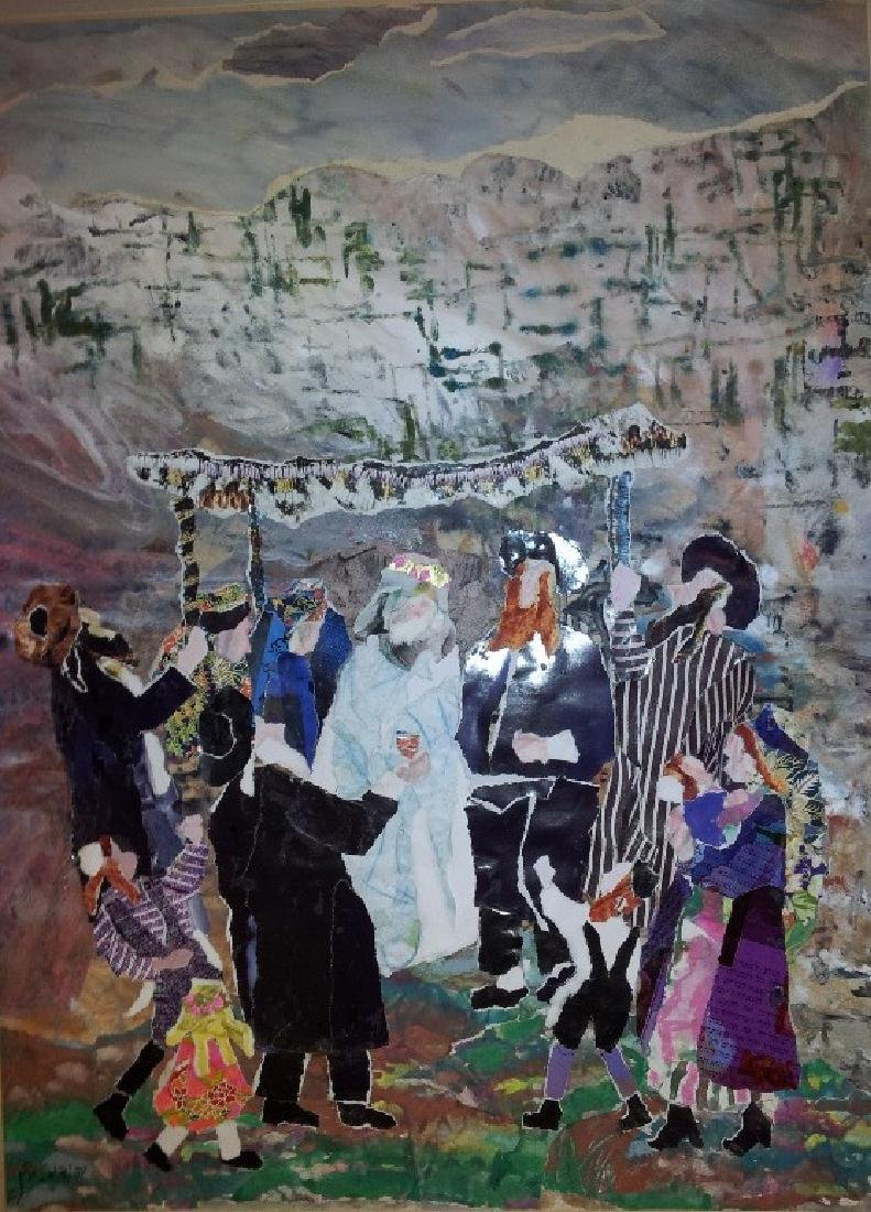 Judith Yellin 1923-2005 (Israeli)