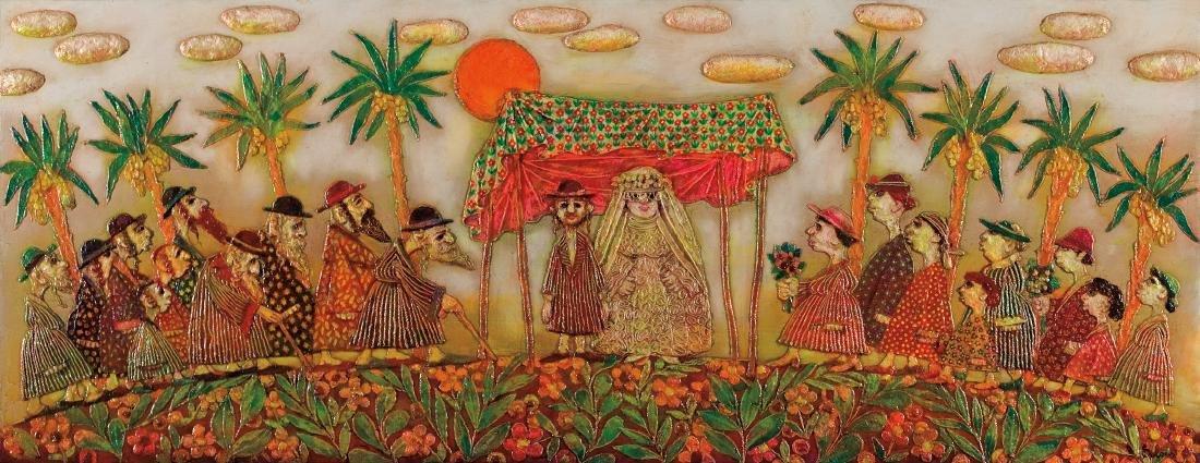 Ina Belous b.1960 (Israeli)