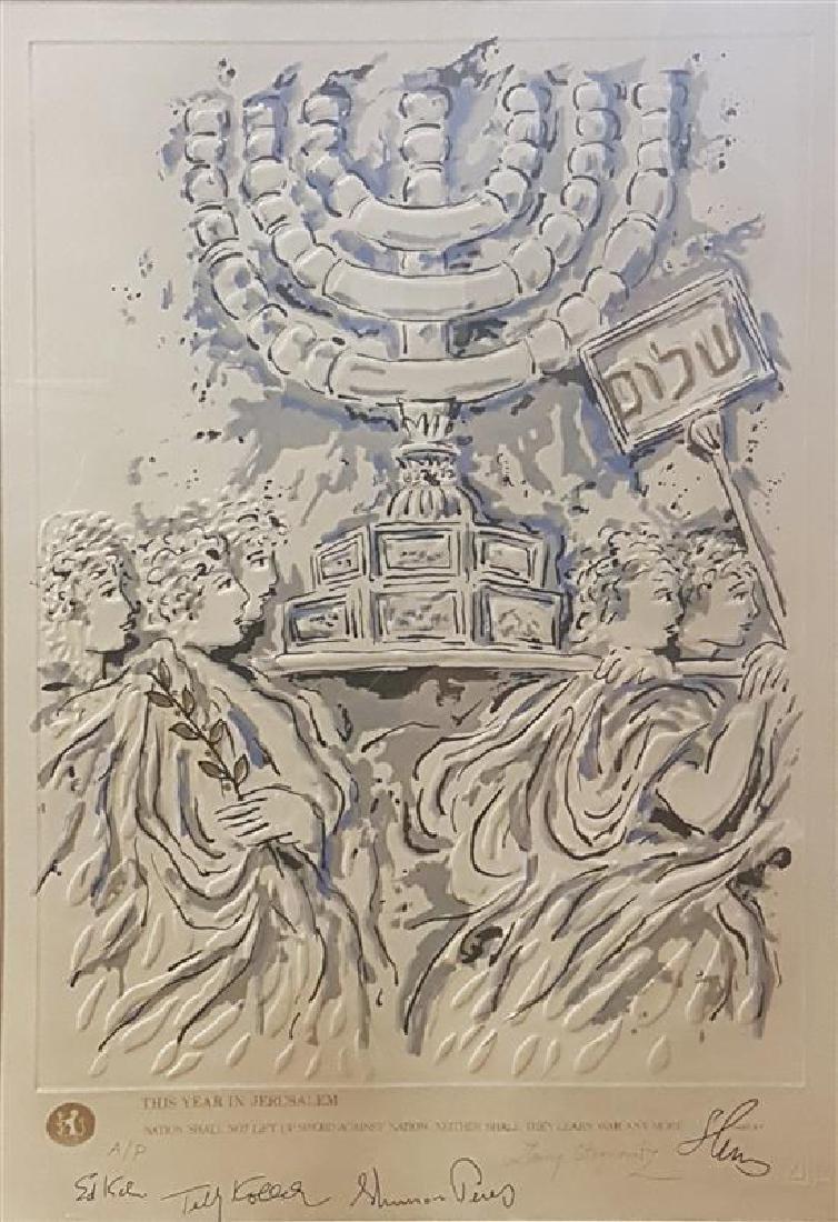 David Rubinger 1924-2017 (Israeli) - 2