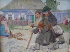Leon Schulman Gaspard 1882-1964 (American, Russian)