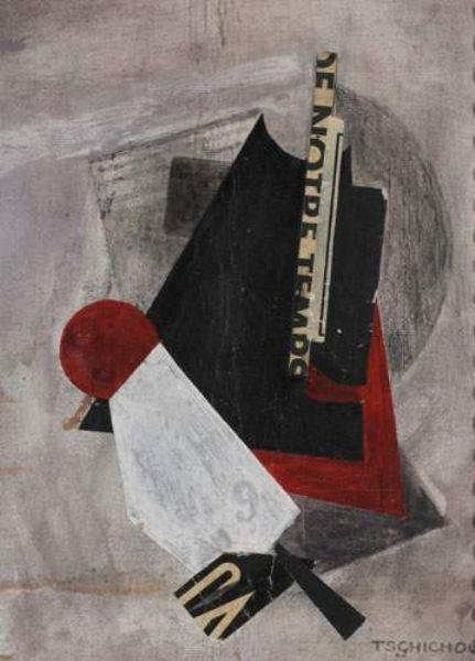 Jan Tschichold 1902-1974 (German) Abstract composition