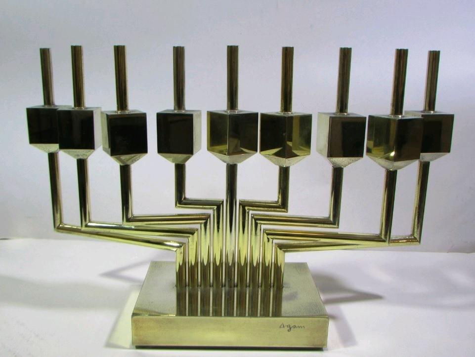 Yaacov Agam b.1928 (Israeli) Kinetic menorah gold