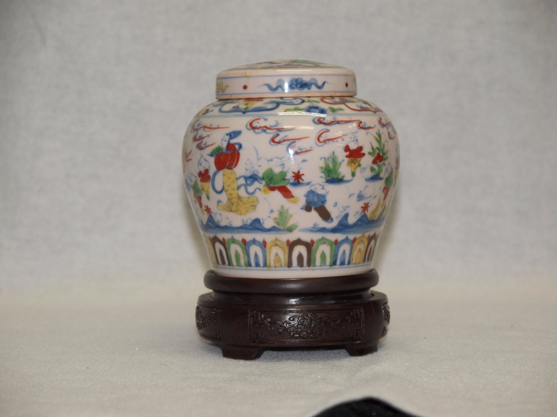 Doucai Ginger Jar with Markings - 2