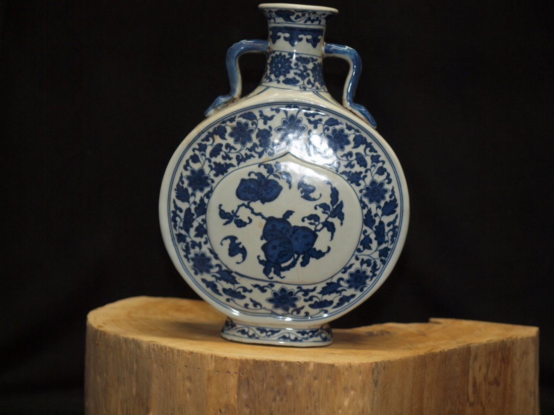 Blue & White Moon Vase