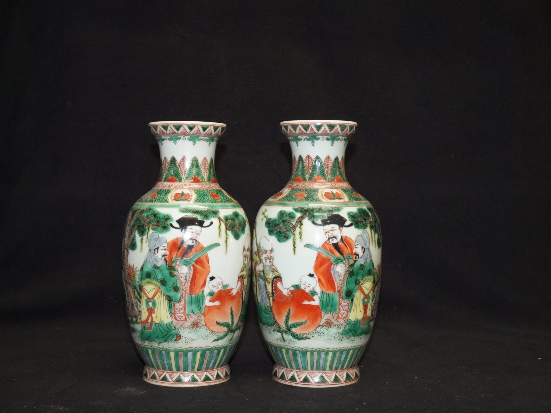 Pair of Wucai Vase