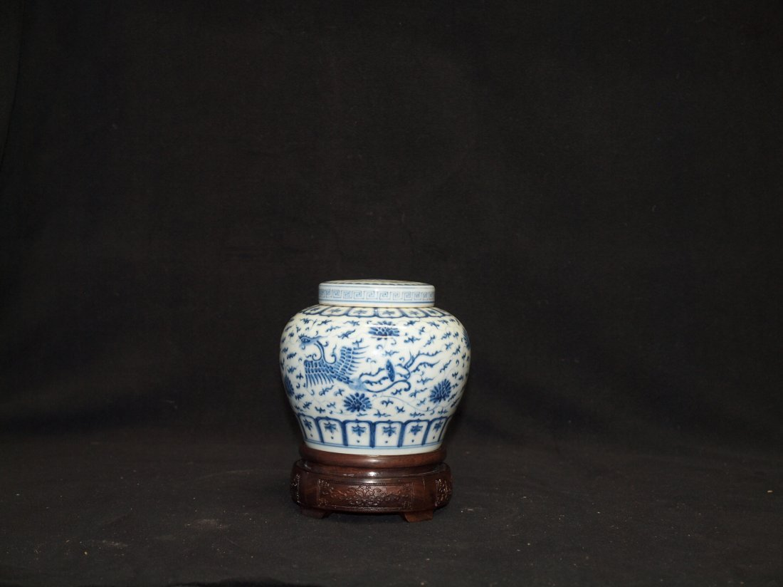 Blue & White Ginger Jar with Marking