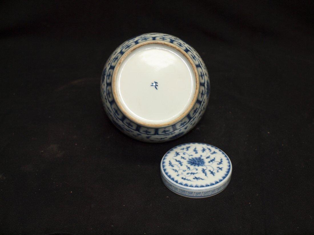Blue & White Ginger Jar with Marking - 3