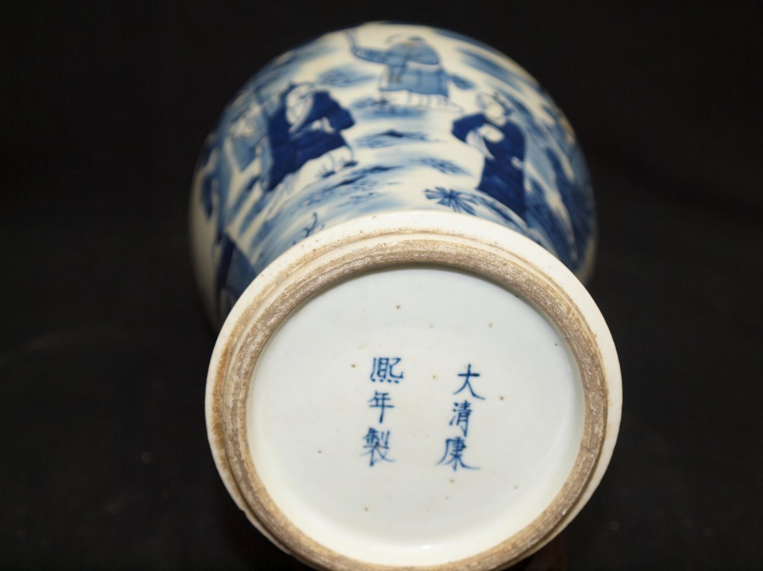 Blue & White  Vase with Marking - 3