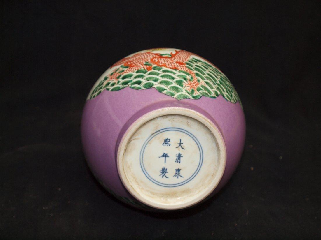 Light Purple with Dragon Vase - 2