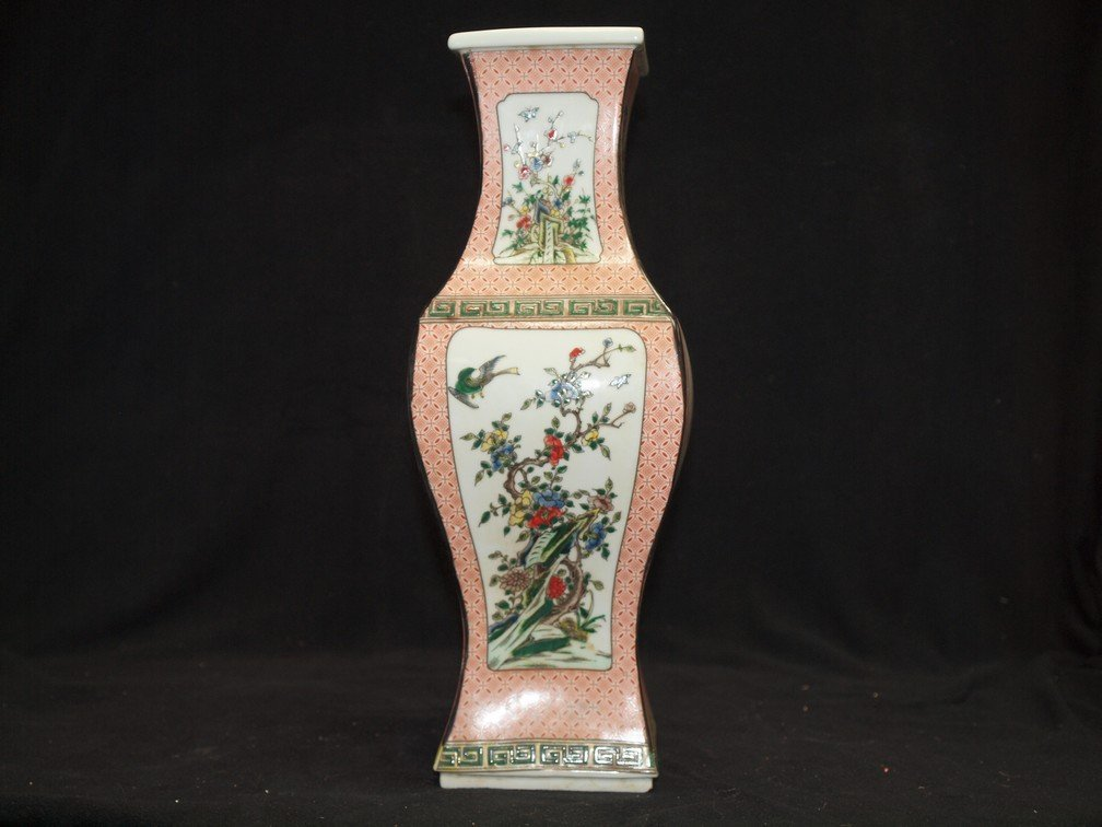Familie Square Vase with Flowers, Birds and Marking