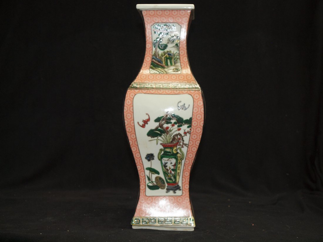 Familie Square Vase with Flowers, Birds and Marking - 2