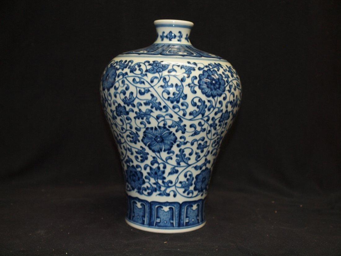 Blue & White  Vase with Marking