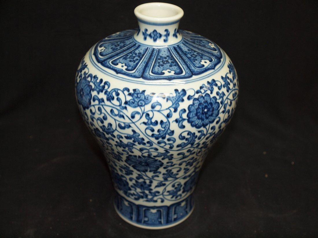 Blue & White  Vase with Marking - 2