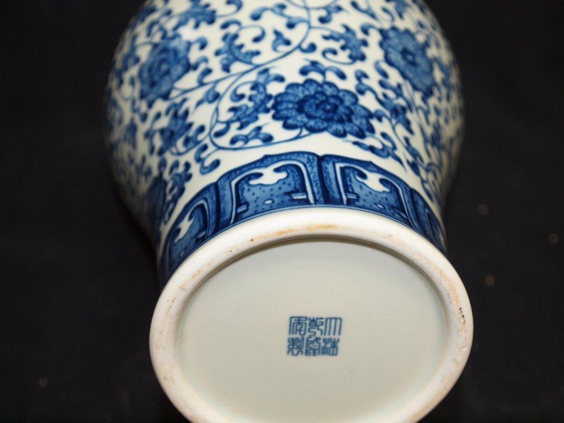 Blue & White  Vase with Marking - 3