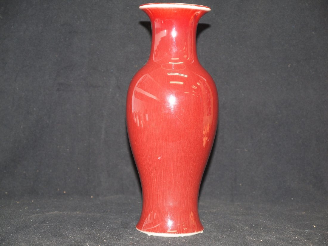 Copper Red Vase with Marking