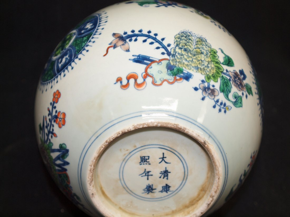 Doucai Vase with Markings - 3