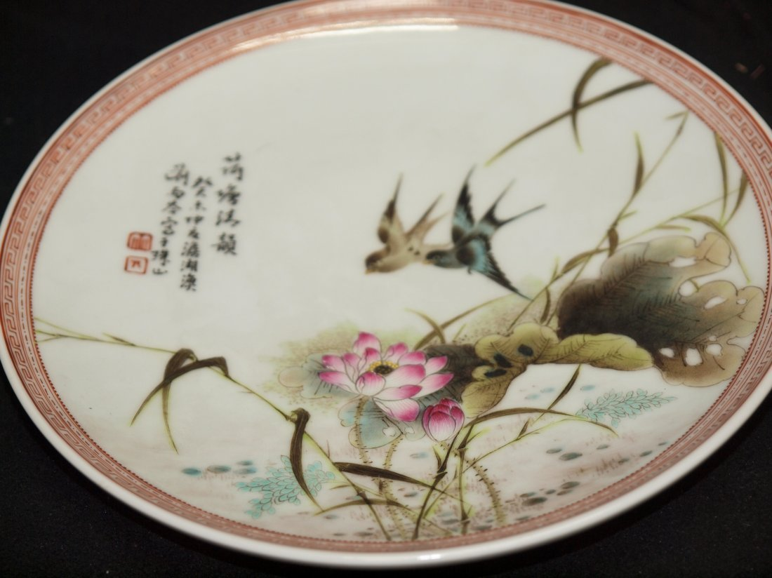 Birds and Flower Plate - 2