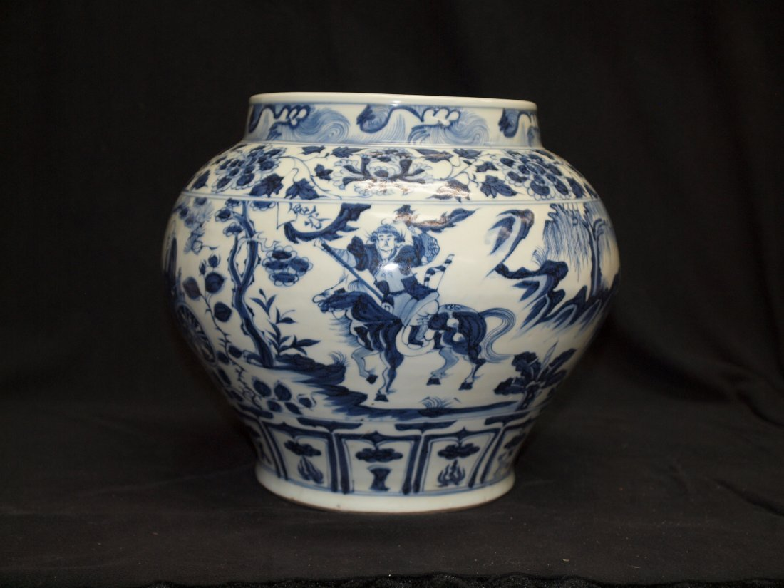 Blue & White Ceramic Water Jar with Red & Blue Markings