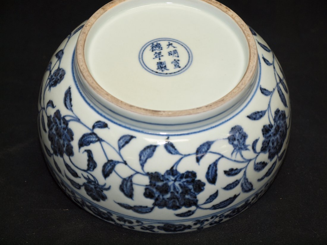 Blue & White with ' Flower ' Bowl - 2