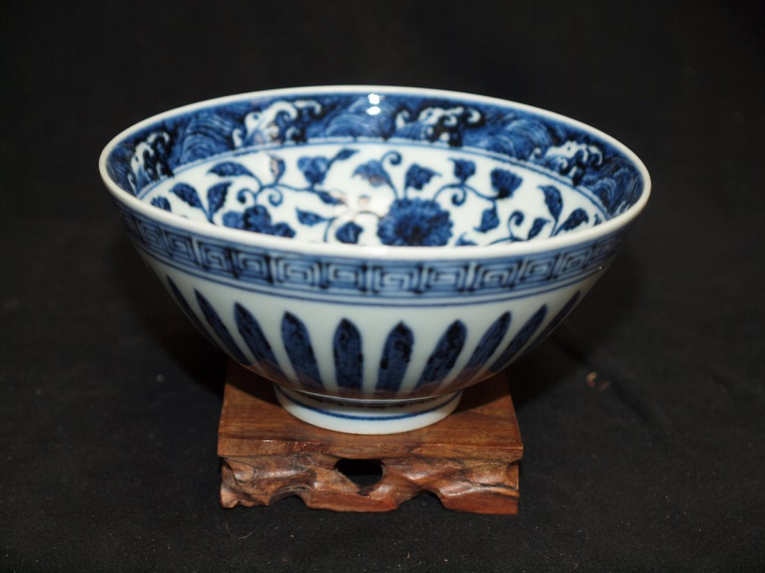 Blue & White  Bowl with patterns inside & our