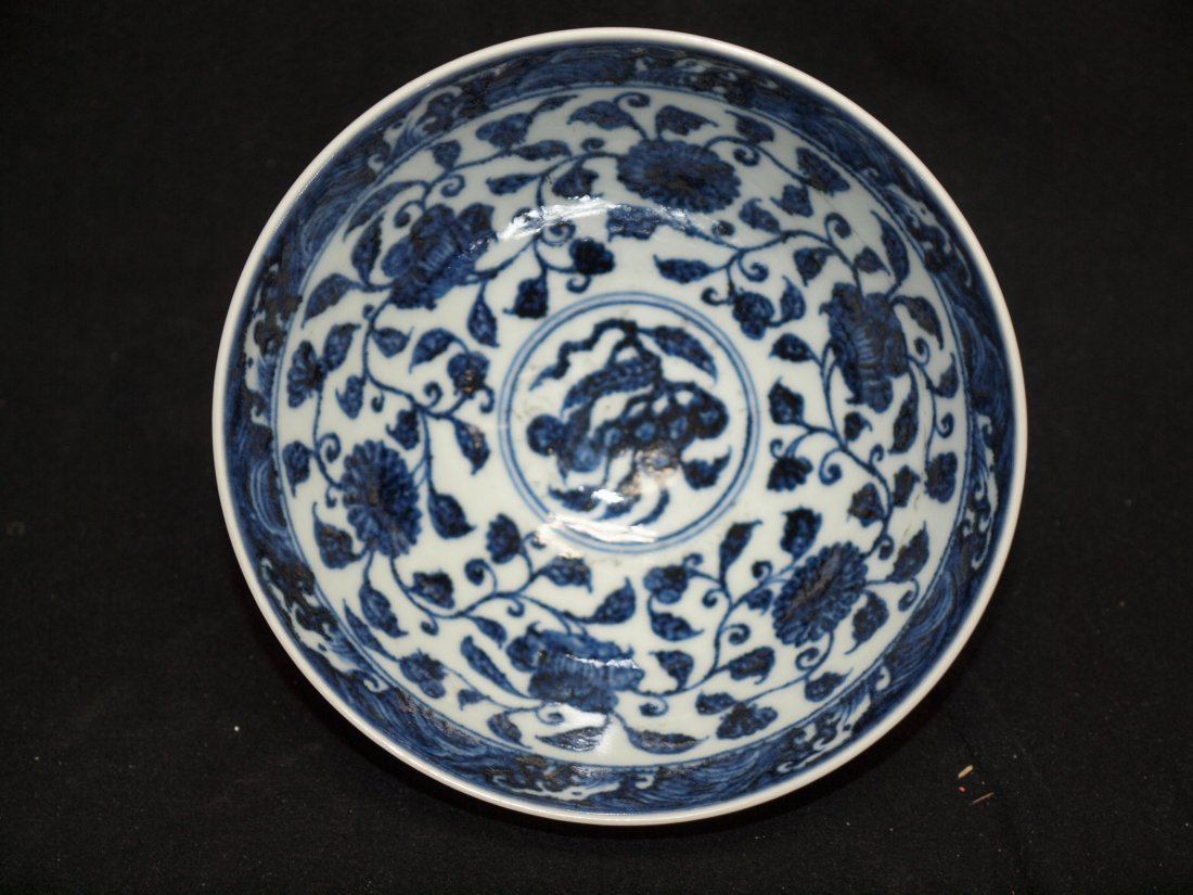 Blue & White  Bowl with patterns inside & our - 2