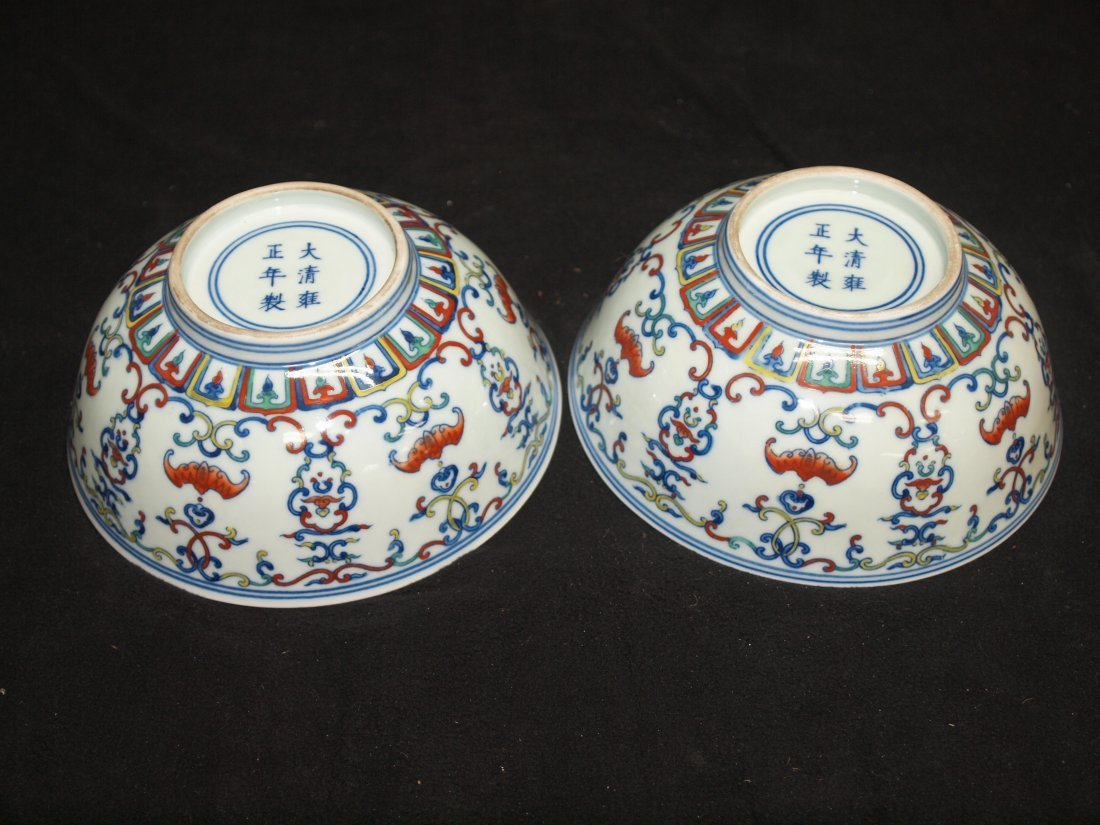 A Pair of Doucai Bowl with Bat & Marking - 2