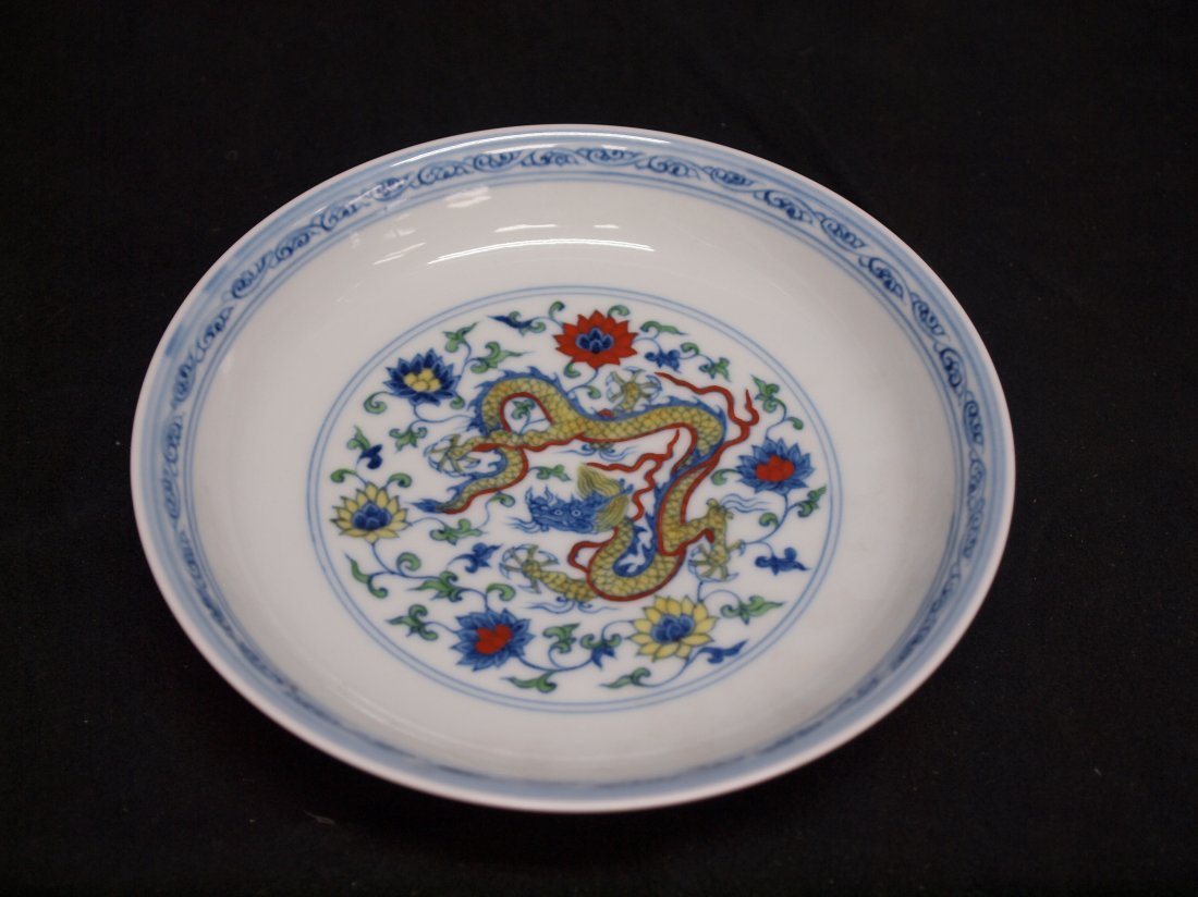Blue & White Plate with Colourful Dragon & Marking - 2