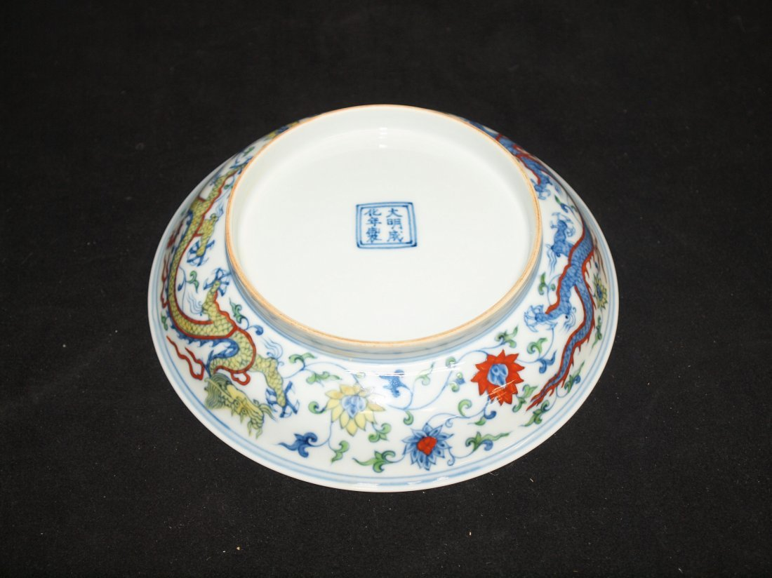 Blue & White Plate with Colourful Dragon & Marking - 3