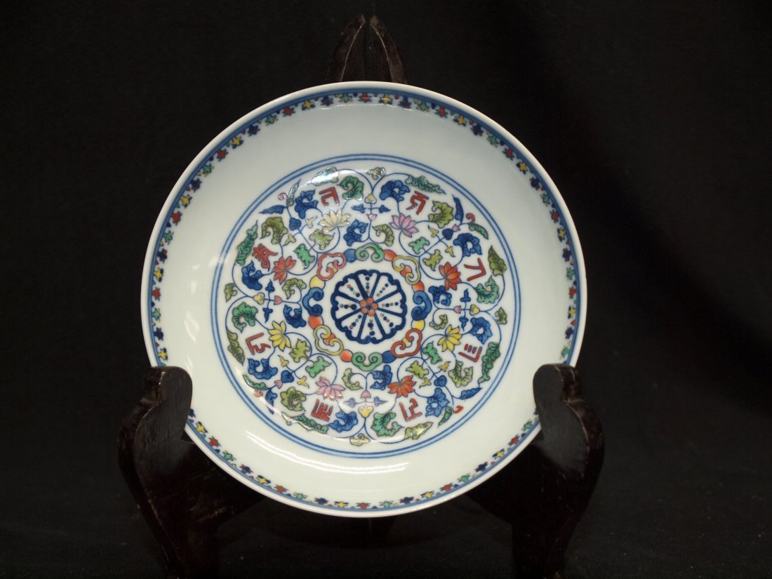 Ducai with Pattern Plate