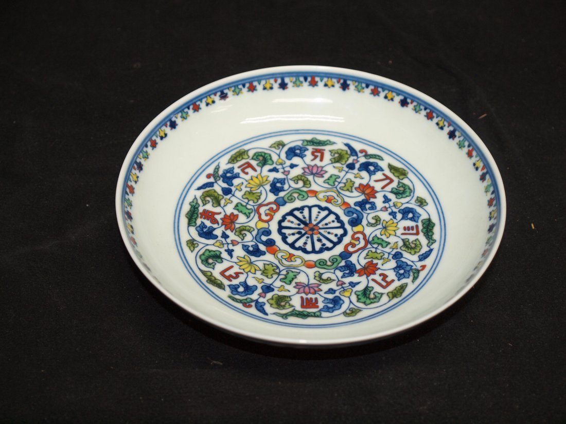 Ducai with Pattern Plate - 2