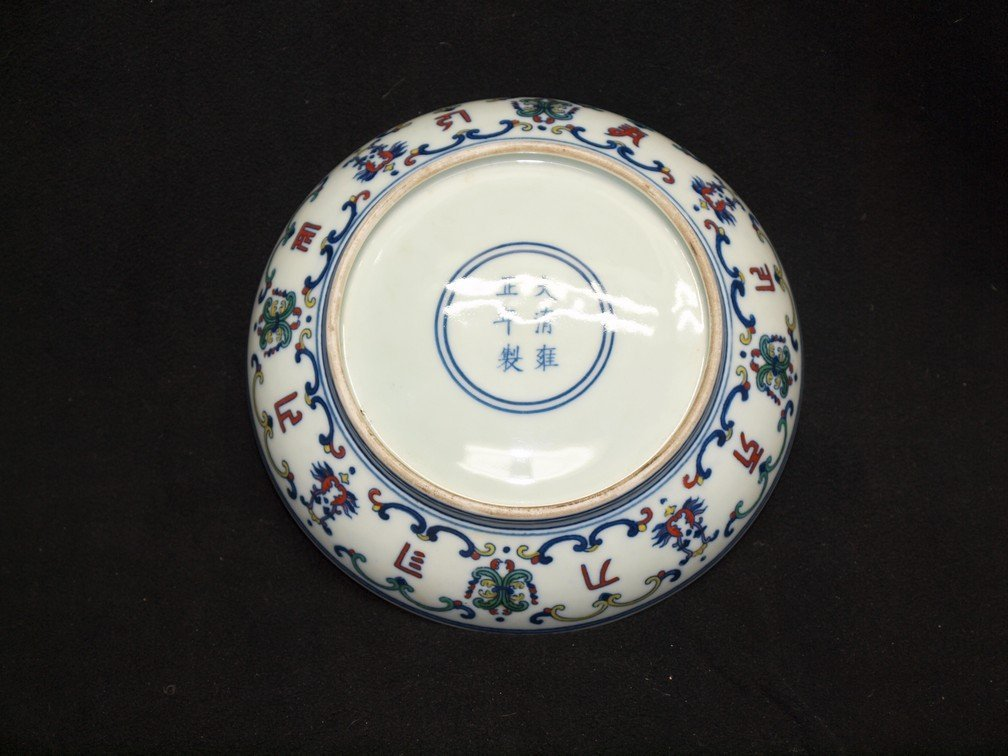 Ducai with Pattern Plate - 3