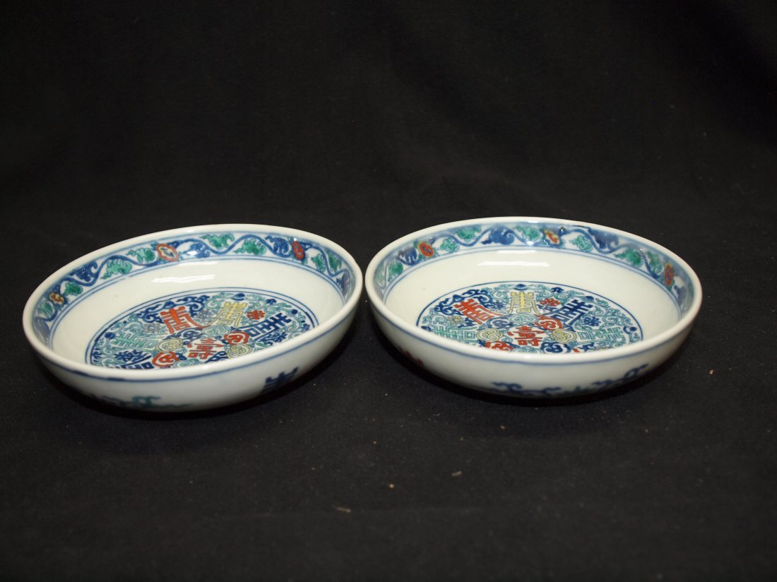A Pair of Doucai with pattern of Longevity & Marking