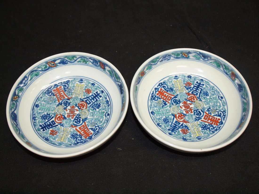 A Pair of Doucai with pattern of Longevity & Marking - 2
