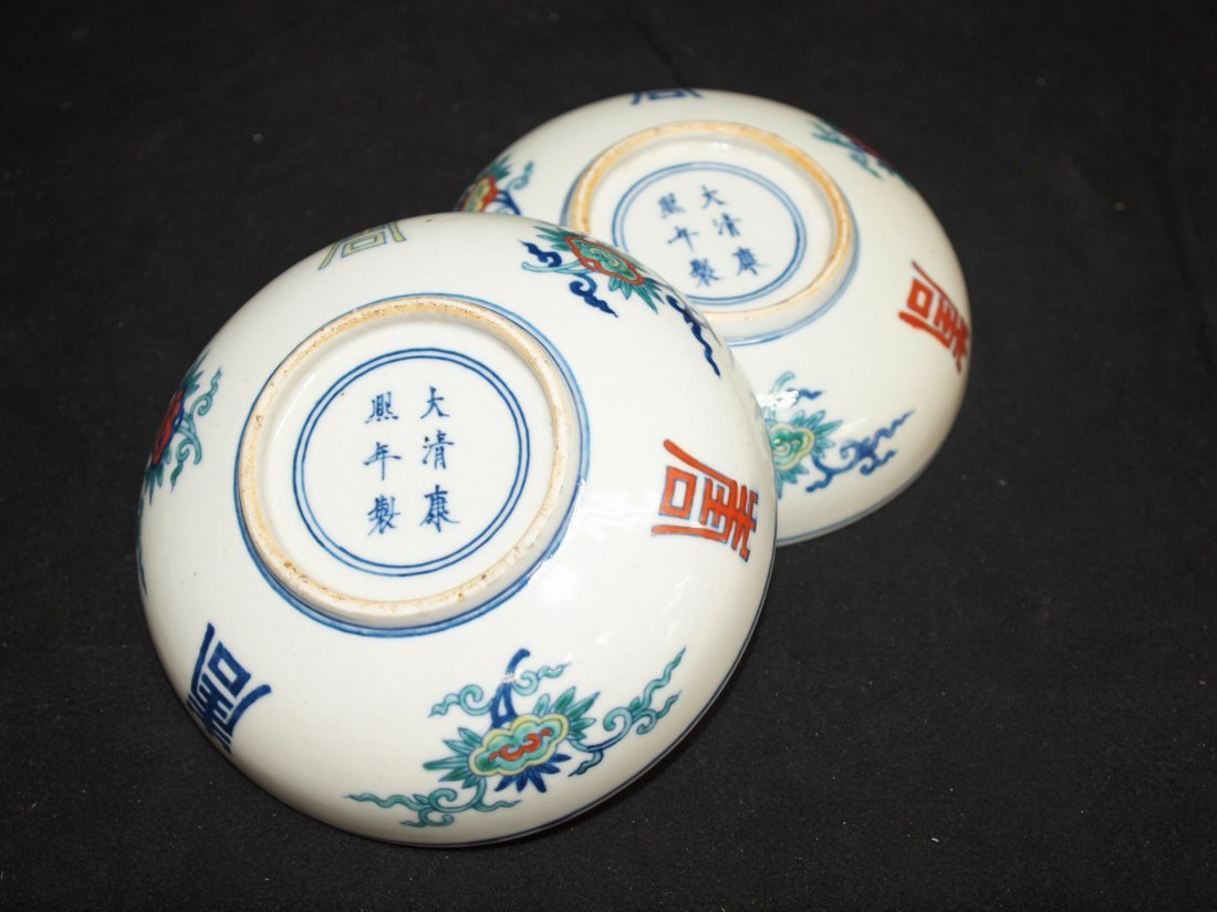 A Pair of Doucai with pattern of Longevity & Marking - 3
