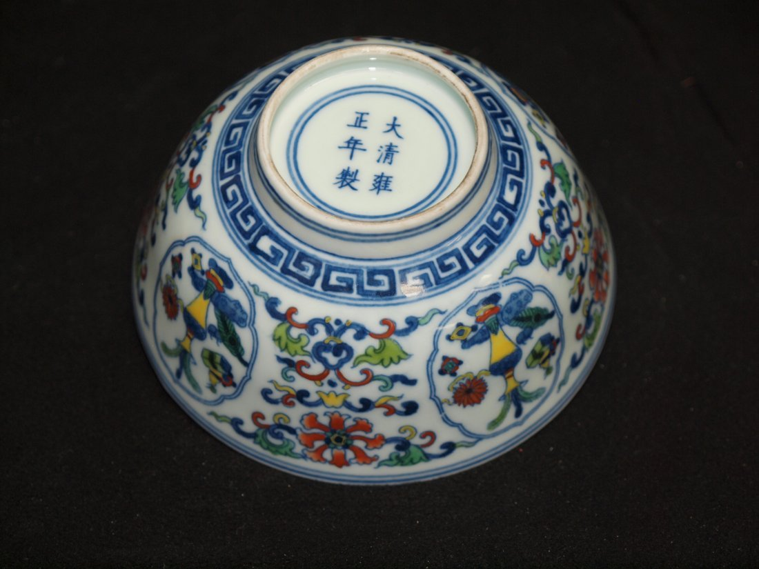 Doucai Bowl with Marking - 3
