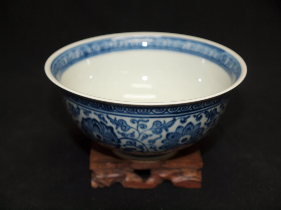 Blue & White Bowl with marking