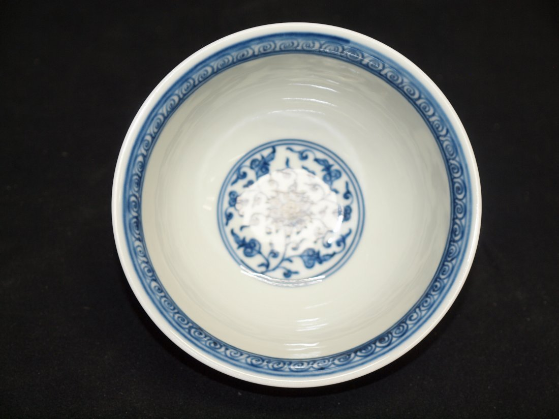 Blue & White Bowl with marking - 3