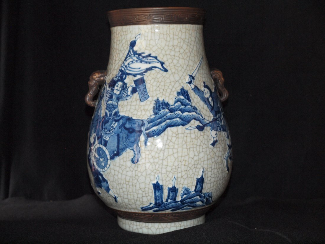 Blue Crackle Vase with Markings