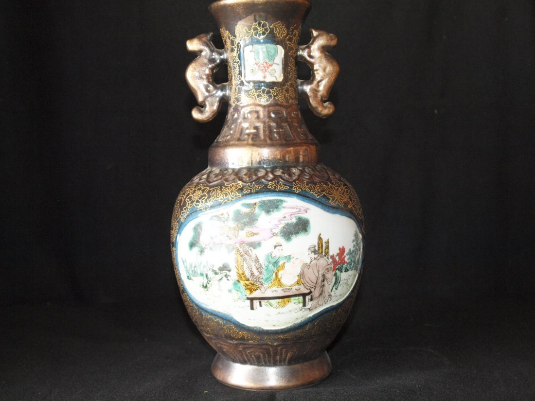 Copper Famille Vase with Marking