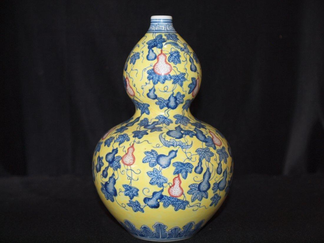 Yellow Glazes Double-Gourd Vase