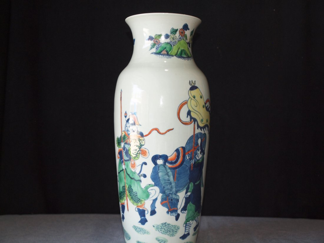Famille Vase with People